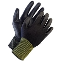 Where to rent GLOVES - SIZE 8 - BLACK NYL S in Saskatoon SK