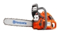 Where to rent CHAINSAW, GAS in Saskatoon SK