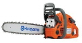 Where to rent 455 CHAINSAW, HUSQ. 56CC  18 in Saskatoon SK